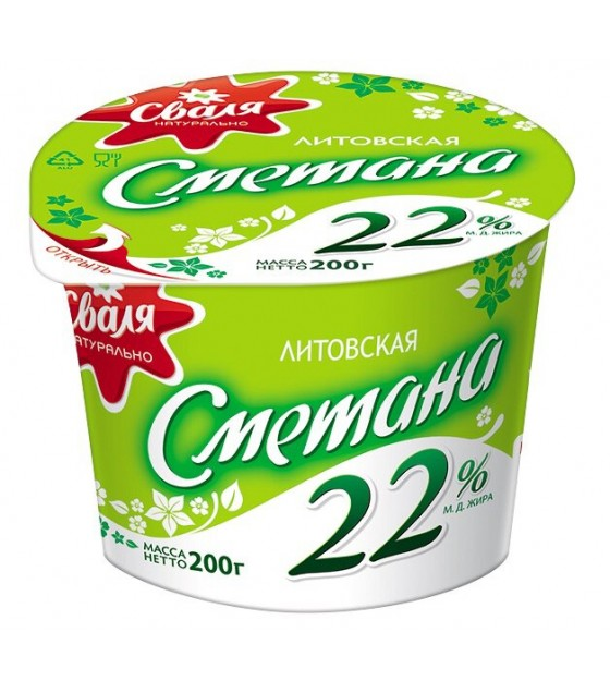 Sour Cream Svalia 22% - 200 g / SVALIA牌 酸奶油  脂肪22% - 200 g (exp. 01.11.19)