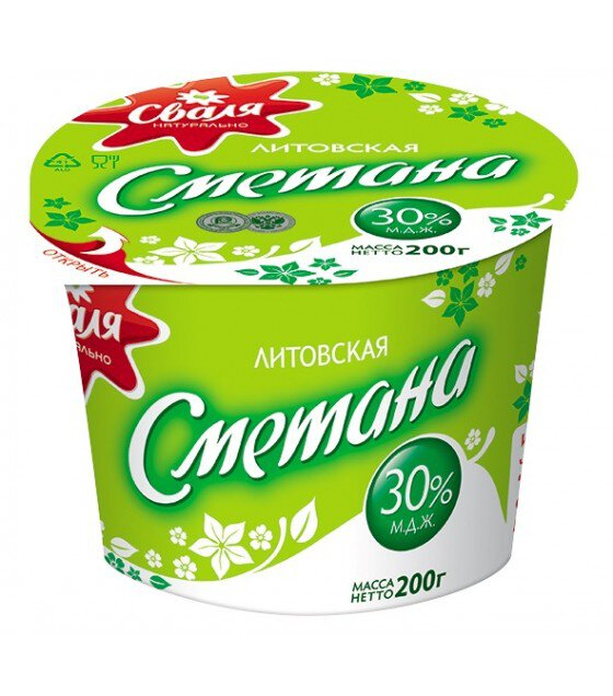 Sour Cream Svalia 30% - 200 g / SVALIA牌 酸奶油  脂肪30% - 200 g (exp.13.02.19)