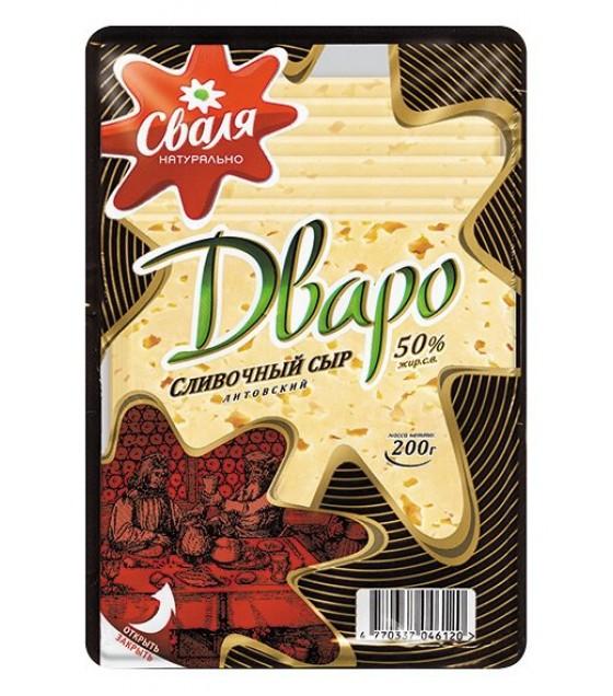 "Cheese ""DVARO"" fat 50% sliced - 200 g / DVARO 牌芝士片, 50%脂 - 200 g"