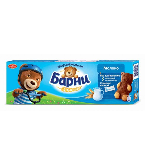 Barny Bears Biscuits With Milk Filling (5 single packs) - 150 gr. (exp 09.03.20)