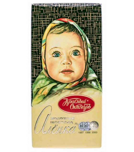 "Milk Chocolate Bar ""Alenka"" - 100 gr. (exp. 01.12.18)"