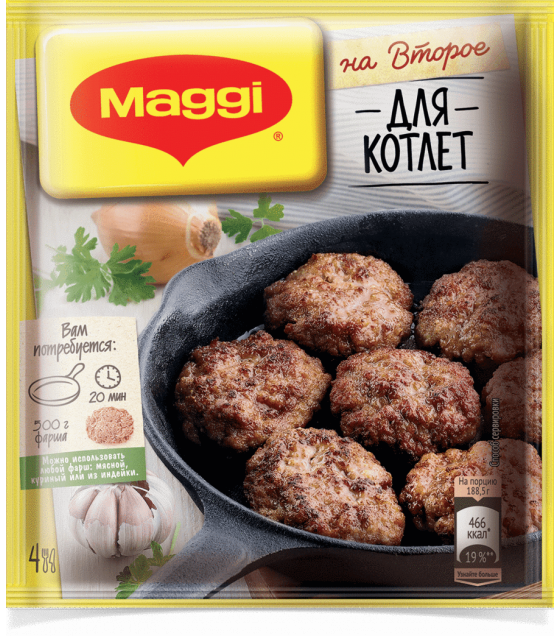 """Maggi"" On Second Mix for Cooking Cutlets - 54 g. (exp 12.12.19)"