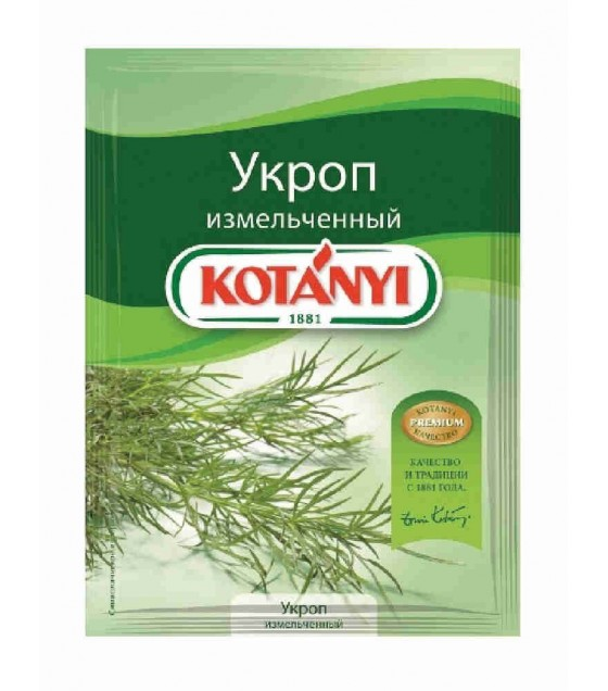 "Chopped Dill ""KOTANYI"" -  11 gr."