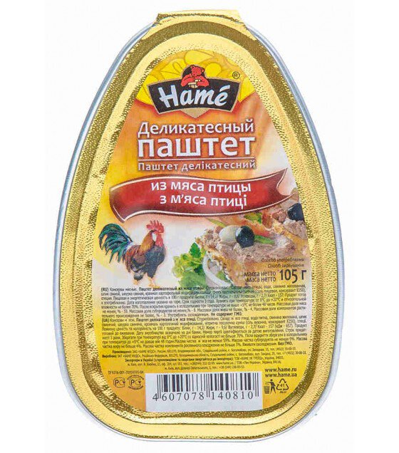 """Hame"" Chicken pate  - 105 gr. (exp. 09.12.20)"