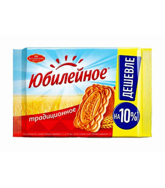 "Biscuits traditional ""Jubilee"" - 313 gr. (exp. 05.11.18)"