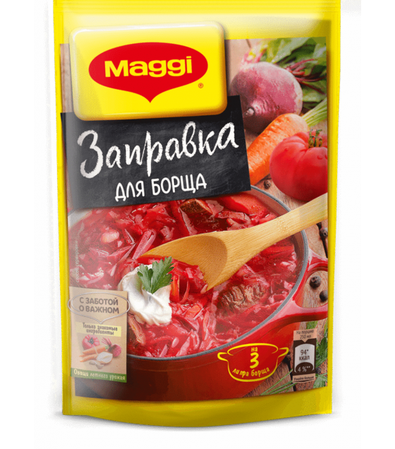 """Maggi"" Base For The Beetroot Soup ""Borsh"" - 250 g. (exp. 26.12.19)"