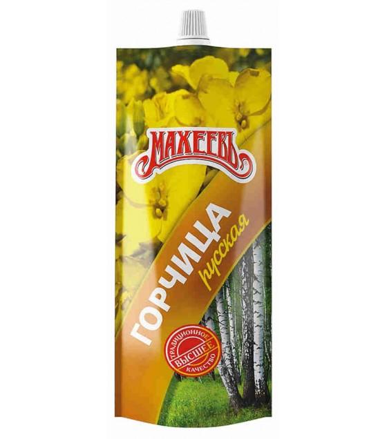 """Russian Mustard """"Makheev"""" - 140 gr. (exp 25.06.19)"""