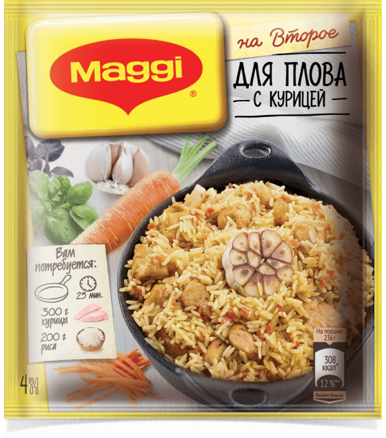 """Maggi"" On Second Mix for Cooking Pilaf with Chicken - 24 g. (exp 18.12.19)"