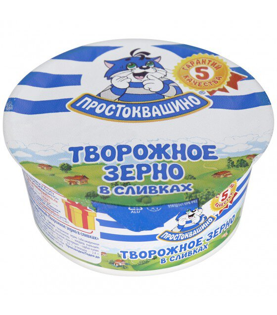 "Cottage cheese grains in cream ""Prostokvashino"" - 130 g. (exp. 13.04.18)"