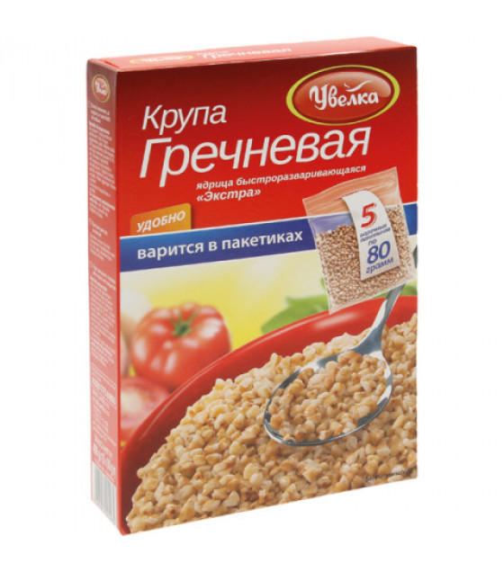 UVELKA Quick Cooking Buckwheat EXTRA in Cooking Bags (5x80g bags) - 400g (best before 30.06.22)