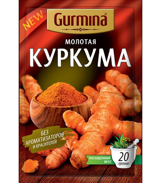 GURMINA Ground Turmeric - 20g (best before 01.12.23)