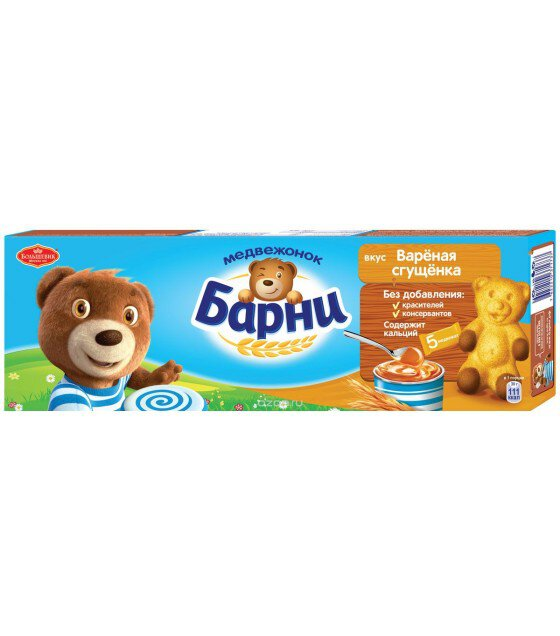 Barny Bears Biscuits with boiled condensed milk - 150g (exp. 05.09.19)