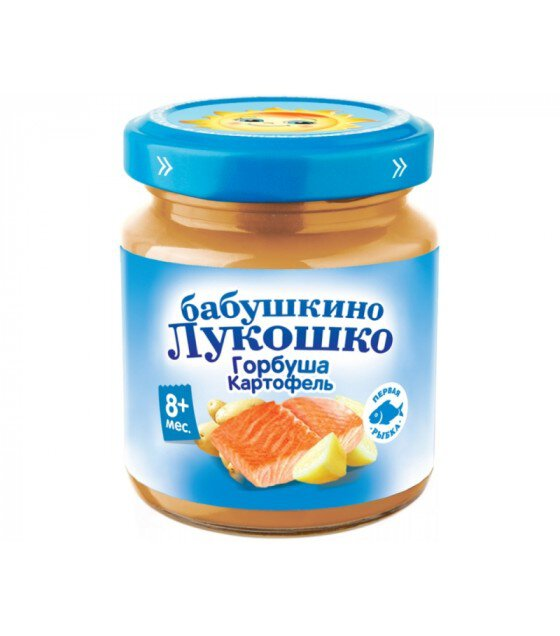 "Puree ""Babushkino Lukoshko"" Pink Salmon and Potatoes (from 8 months) - 100g (exp. 01.05.20)"