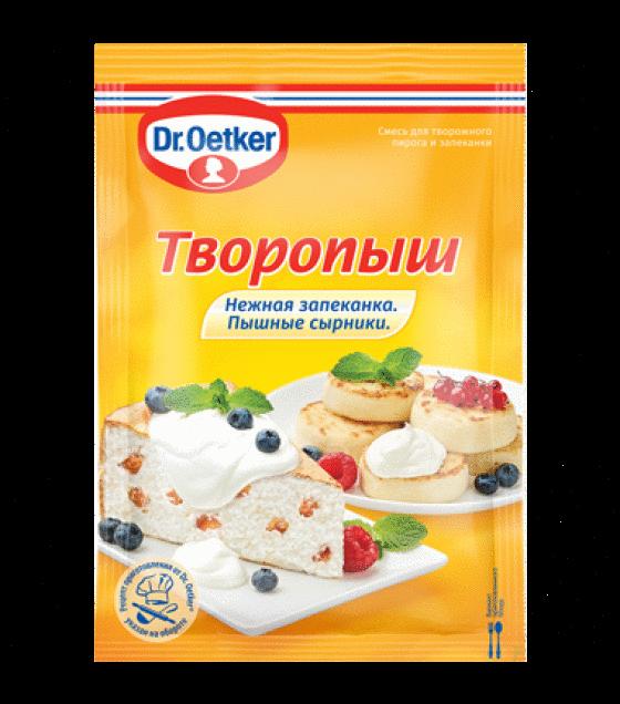 """""""Dr.Oetker"""" dry mix """"Tvoropysh"""" for making curd baking - 60g (exp. 20.06.20)"""