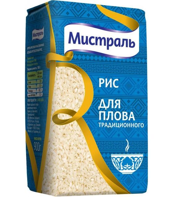 """""""Mistral"""" Rice for pilaf - 900g (exp. 14.08.20)"""