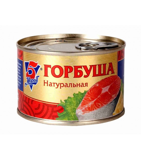 Gorbusha Red Salmon - 250g (exp. 29.08.21)