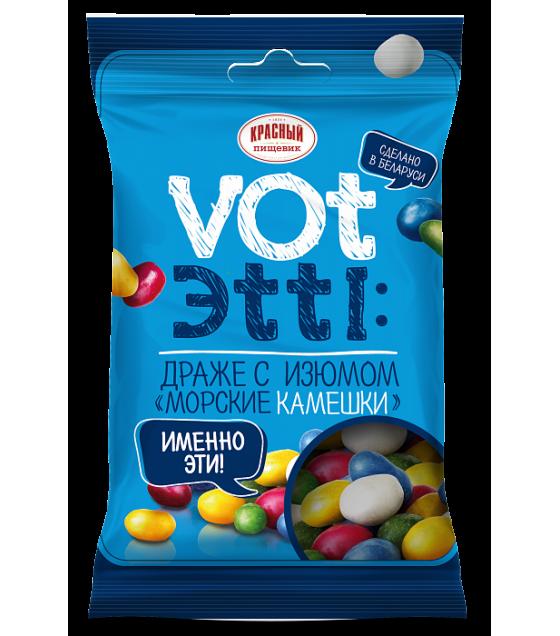 """KRASNY PISHEVIK Jelly Beans """"Morskiye Kameshki"""" - 75g (exp. 01.10.20)"""