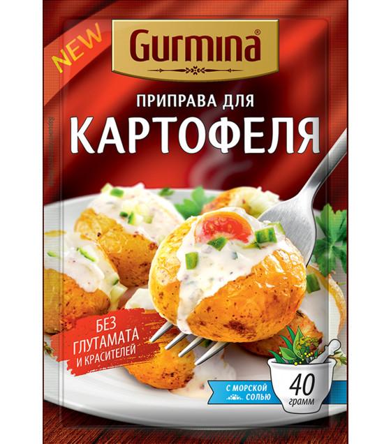 GURMINA Seasoning for Potatoes - 40g (best before 01.05.22)