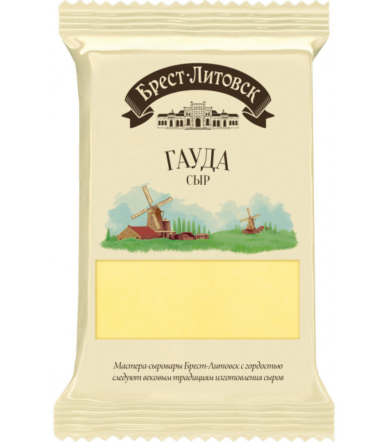 "SAVUSHKIN Cheese semi-hard ""Brest-Litovsk Gauda"" 48% fat (pieces) - 200g (best before 31.08.21)"