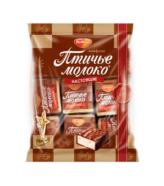 "Candies ""Ptichie Moloko"" Original - 225g (exp. 08.07.20)"