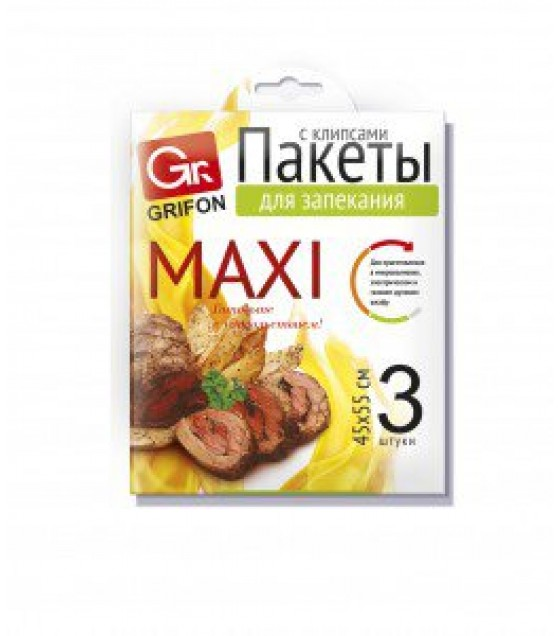 "Bags ""Grifon MAXI"" for baking with heat-resistant clips, 45*55cm, 3pcs, - 45g."