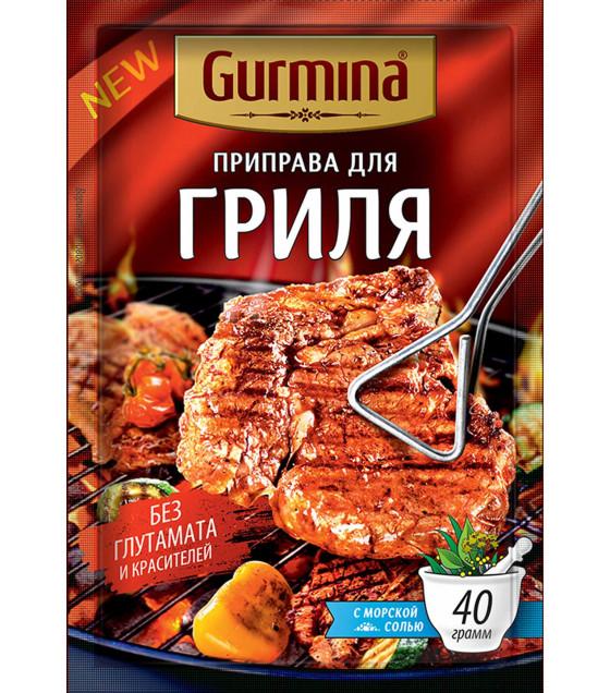 GURMINA Grill Seasoning - 40g (best before 30.02.23)