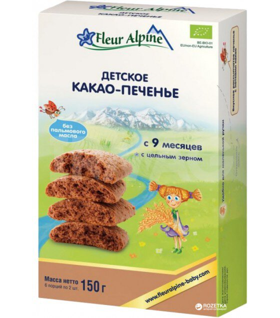 "Fleur Alpine - Organic Baby Biscuits ""Cacao"", from 9 months -150g (exp. 06.03.20)"