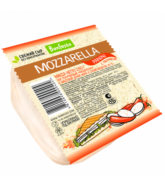 "BONFESTO Semi-hard Cheese ""Mozzarella"" with 45% fat, panini with paprika - 250g (before before 06.10.20)"