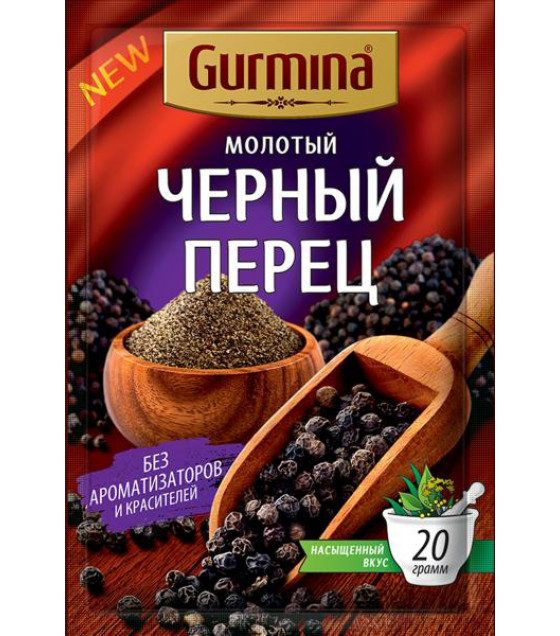 GURMINA Ground Black Pepper - 20g (best before 01.01.24)