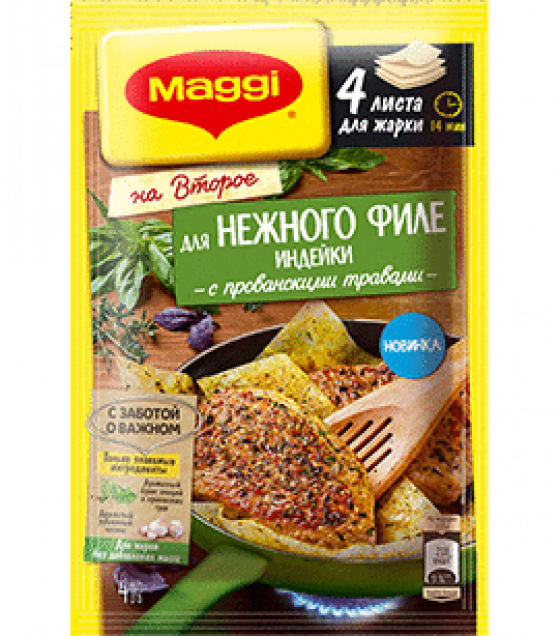 """Maggi"" For Second Dry Mix for for Tender Turkey Fillet with Provencal Herbs - 30g (exp. 21.12.20)"