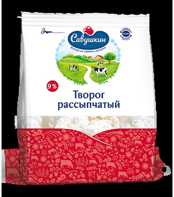 """SAVUSHKIN Cottage Cheese """"Savushkin Hutorok"""" Crumbly Curd """"Rassypchaty"""" 9% - 350g (best before 23.10.21)"""