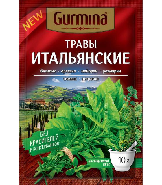GURMINA Italian Herbs - 10g (best before 30.03.23)