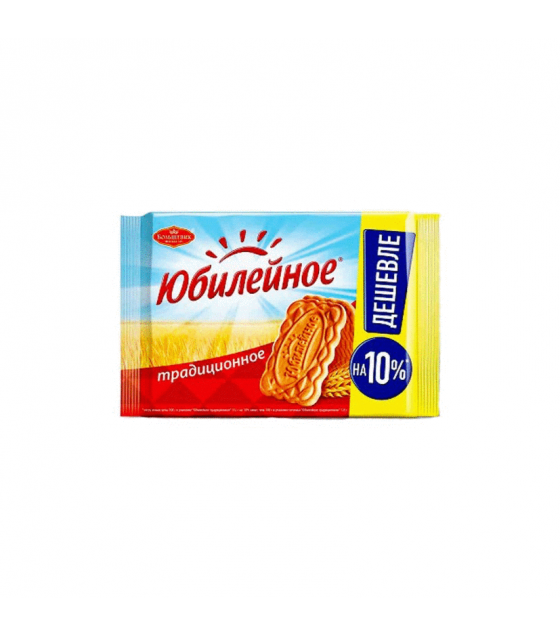 "Biscuits traditional ""Jubilee"" - 313 gr. (exp. 30.06.20)"