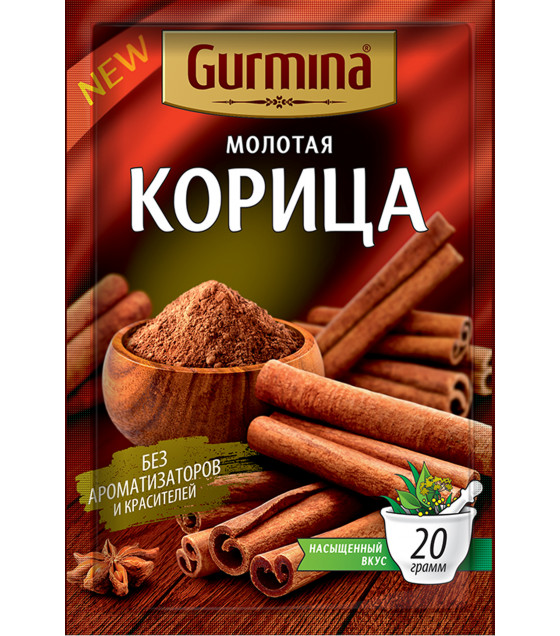 GURMINA Ground Cinnamon - 20g (best before 01.01.24)
