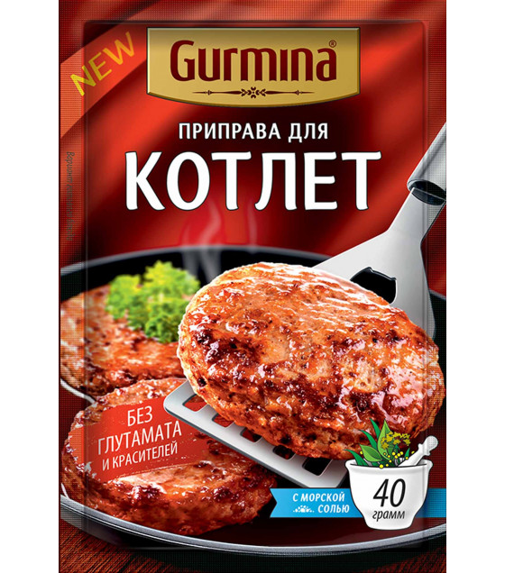 GURMINA Seasoning for Cutlets - 40g (best before 01.12.22)