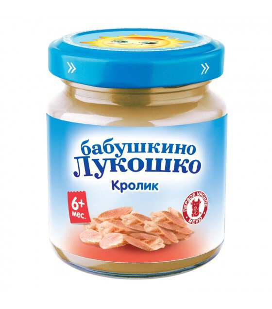"Puree ""Babushkino Lukoshko"" Rabbit (from 6 months) - 100g (exp. 08.07.20)"