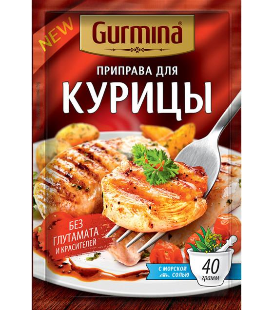 GURMINA Seasoning for Chicken - 40g (best before 01.12.22)