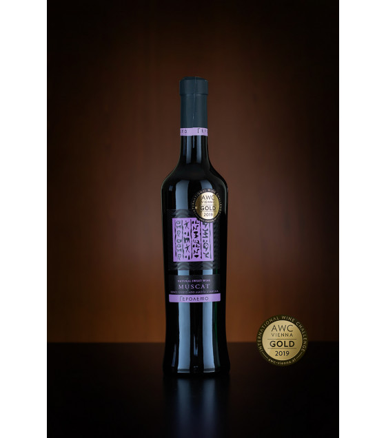KTIMA GEROLEMO MUSCAT Natral Sweet Wine (Cyprus) 2018 - 0,5L