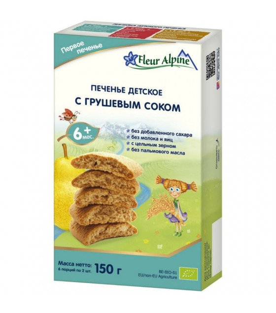 Fleur Alpine - Baby Biscuits with Pear Juice from 6 months - 150g (10.12.21)