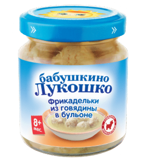 "Beef Meatballs ""Babushkino Lukoshko"" in broth (from 8 months) - 100g (exp. 25.06.20)"
