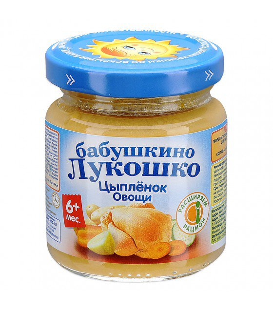 "Puree ""Babushkino Lukoshko"" Chicken and Vegetables (from 6 months) - 100g (exp. 11.09.20)"