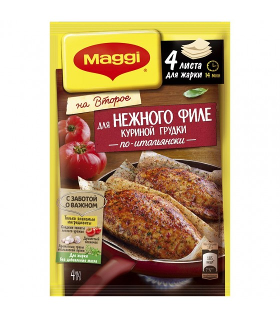 """Maggi"" On Second Papers for Cooking Tender Chicken Italian - 30,6 g. (exp 31.03.20)"