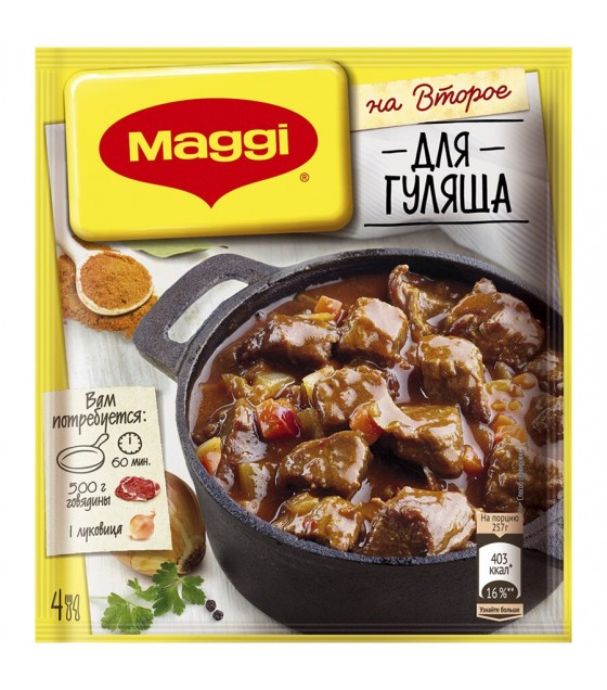 """Maggi"" On Second Mix for Cooking Goulash - 37 g. (exp 27.09.19)"