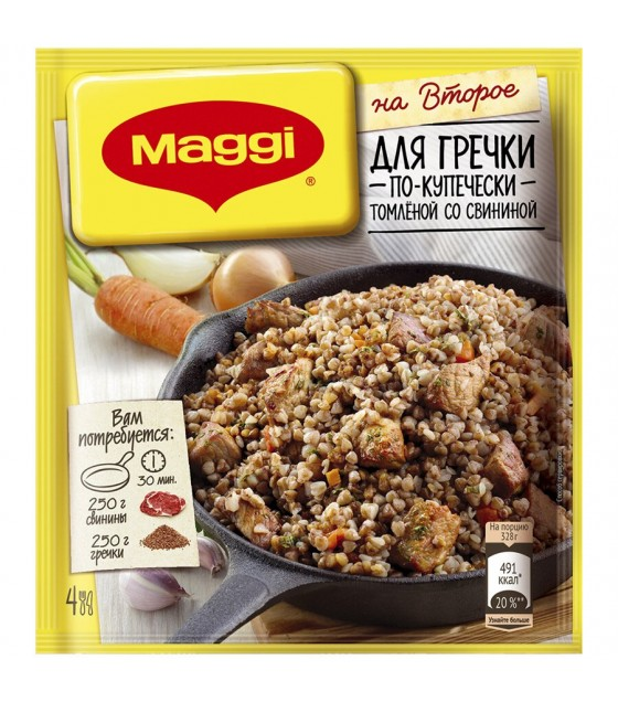 """Maggi"" On Second Mix for Cooking Buckwheat with meat ""Po Kupecheski"" - 54 g. (exp 02.05.19)"