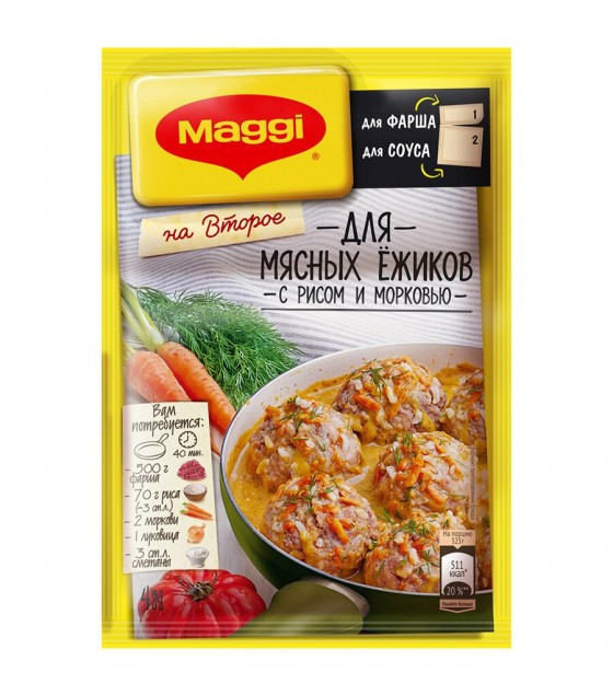 """Maggi"" For Second Dry Mix for juicy meatballs with rice and carrots -30g (exp. 01.02.20)"