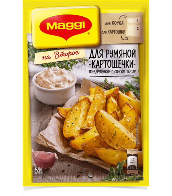 """Maggi"" On Second Mix for for potatoes with Tartar sauce - 29g (exp. 21.07.19)"