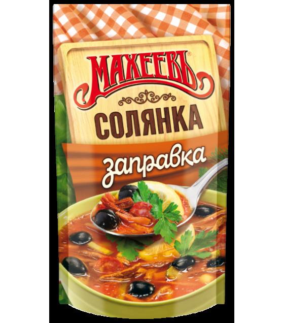"MAKHEEV Soup Base ""Solyanka"" - 250g (exp. 23.06.21)"
