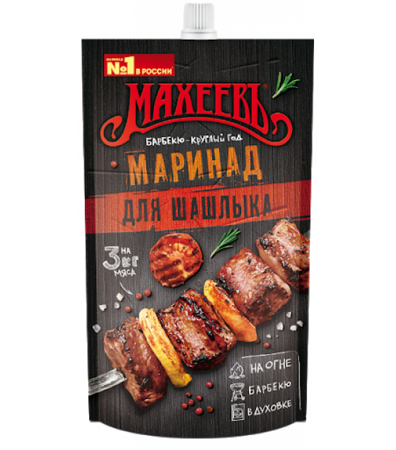 "MAKHEEV Marinade ""For Shashlik"" - 300g (best before 30.12.21)"