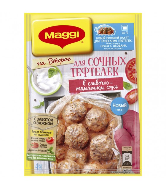 """Maggi"" For Second Dry Mix for juicy meatballs in creamy tomato sauce  - 30 g. (exp. 13.03.20)"