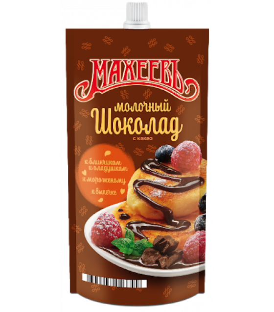 """MAKHEEV Topping """"Milk Chocolate"""" with cocoa - 300g (best before 08.04.21)"""